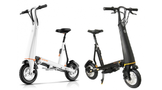 Scooter électrique pliable Halo City Onemile